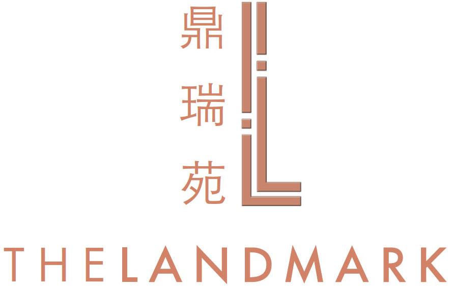 The Landmark Logo Singapore